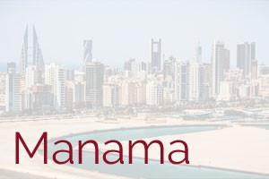 Mena Chambers Manama