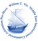 ME Pre Moot Logo